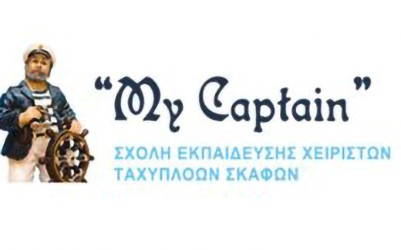 04 my captain logo 260x162 1